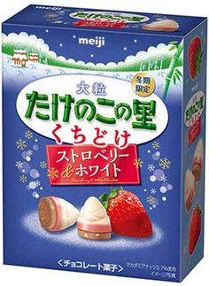 Meiji Rich Village of Bamboo — Strawberry & White $3.00 http://thingsfromjapan.net/meiji-rich-village-bamboo-strawberry-white/ #Japanese chocolate #Japanese snack #delicious Japanese snack