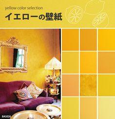 イエローの壁紙 Yellow, Wallpaper, Interior, House, Color, Home Decor, Houses, Atelier, Home