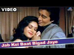 mar jayian vicky donor a beautiful song by vishal