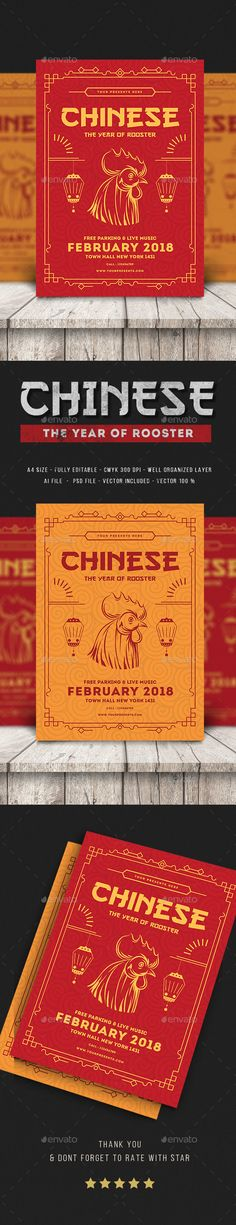 Buy Chinese New Year by lilynthesweetpea on GraphicRiver. Chinese new year Features The flyer's size is – 210 mm x 297 mm + bleed, CMYK Layers are all well org. Chinese New Year 2017, Chinese New Year Design, Chinese Party, Asian Party, New Year Card Design, New Year Designs, Party Flyer, Nye Party, New Years Poster