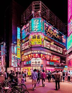 """Xavier Portela's series """"Tokyo's Glow"""" boosts the dynamic metropolis even further through the striking and energetic color—pink. Aesthetic Japan, City Aesthetic, Japanese Aesthetic, Tokyo City, Tokyo Streets, Tokyo 2020, Tokyo Ville, Japon Tokyo, Kyoto Japan"""
