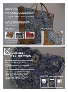 #제품보호백 #explanation of product