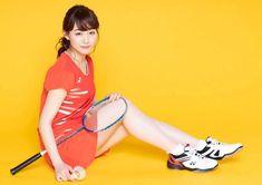 Asian Woman, Arai, Erina, Sexy, Sport, Women, Beauty, Style, Swag