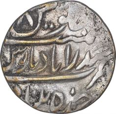 #Silver #Rupee Of Hyderabad Of Afzal-Ud-Daula Of Farkhanda Bunyad #Mint #forsale on +Kollectbox   www.kollectbox.com - #Marketplace for #Coin #Collectors #coins #numismatics #numismatists