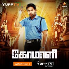 Watch Star Vijay Live online anytime anywhere through YuppTV. Access your favourite TV shows and programs on Tamil channel Star Vijay on your Smart TV, Mobile, etc. Smart Tv, Watches Online, Favorite Tv Shows, Channel, Stars, Movie Posters, Fictional Characters, Film Poster, Sterne