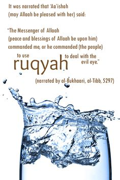 #Ruqyah to cure #evil-eye