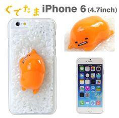(preorder) gudetama lazy egg iphone 6 realistic food sample raw egg on rice phone case Kawaii Phone Case, Decoden Phone Case, Diy Phone Case, Cute Phone Cases, Pc Cases, Iphone 6 Cases, Pusheen, Lazy Egg, Apple Iphone 5