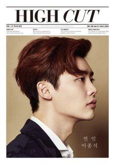 """Lee Jong Suk para """"High Cut"""" + Menciona a """"Reply 1988"""" y sus preocupaciones en la actuación - Soompi Spanish"""