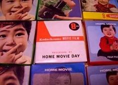 Home Movies, Baseball Cards, Day