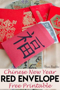 Chinese New Year Red Money Envelopes Free Printable - Download this free Lucky Red Envelope pattern and print it out on red paper. Fold, glue, and fill with money to hand out to family members.