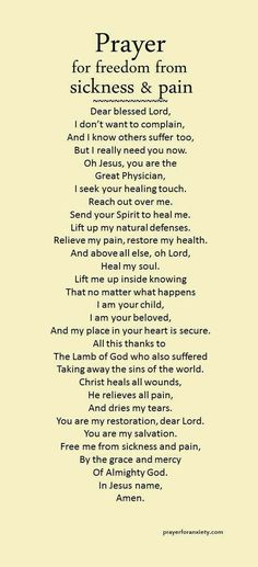 Prayer for freedom for sickness and pain