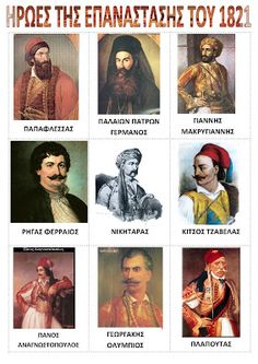 Greek national heroes and martyrs in the War of Independence of 1821 against the Turks and the Ottoman Empire. Ancient Greek Art, Ancient Greece, Independence Day Activities, Greek Traditional Dress, Greek Independence, Learn Greek, Greek Warrior, Shape Posters, Greek Language