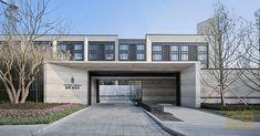 Main Gate Design, Entrance Design, Entrance Gates, Main Entrance, Facade Architecture, Contemporary Architecture, Chalet Design, House Design, Chinese Courtyard