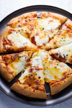 """Perfect Homemade Pizza Dough Recipe 