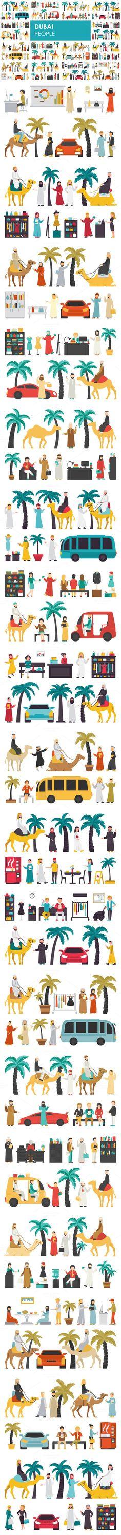 Dubai - flat people set. Graphic Design Infographics. $7.00