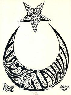 © Behçet Arabi - Levha - Müsenna Besmele ve Kelime-i Tevhid