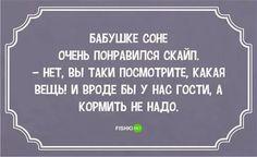 еврейские картинки анекдоты: 21 тыс изображений найдено в Яндекс.Картинках