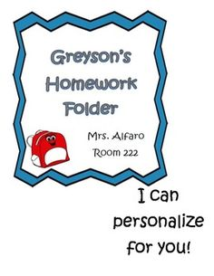 Have your homework folders ready for your students day one of the school year with these handy inserts.  Included in the PDF file are a cover page, which I can personalize for you if you wish after purchase, reading log, math reference sheet based on K, 1, and 2 CCSS for math, money reference sheet, and a 100 number grid.