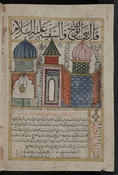 Image: [Kitab al-Bulhan . Medieval, Old Books, Islamic Calligraphy, 14th Century, Islamic Art, Art And Architecture, Astronomy, The Borrowers, Art Inspo