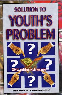 Solution To Youth's Problem By Asghar Ali Chowdhry English Novels, English Book, Cricket Books, Adventure Novels, Urdu Novels, Free Pdf Books, Problem And Solution, Poetry Books, History Books