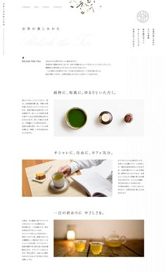 お茶の秋月園|Life with tea Food Web Design, Menu Design, Site Design, Book Design, Layout Design, Website Layout, Web Layout, Site Inspiration, Site Vitrine