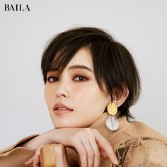 Well, one of the most trendy haircuts this year is the pixie haircut. Always fashionable, she is very cute and goes to all forms of face. Beauty Makeup, Hair Makeup, Hair Beauty, Best Pixie Cuts, Shot Hair Styles, Japanese Makeup, Trendy Haircuts, Pixie Haircut, Eye Make Up