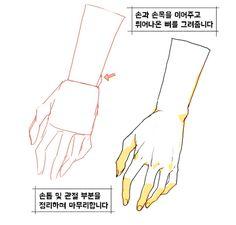 Tweets con contenido multimedia de 타코작가 (@taco1704) | Twitter Hand Drawing Reference, Anatomy Reference, Art Reference Poses, Body Drawing, Drawing Base, Figure Drawing, Drawing Skills, Drawing Tips, Hands Tutorial