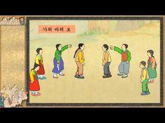 (전통놀이) 긴줄넘기 - YouTube Family Guy, Baseball Cards, Painting, Fictional Characters, Painting Art, Paintings, Fantasy Characters, Painted Canvas, Drawings
