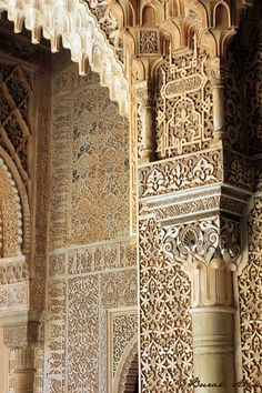 Alhambra Walls, Andalucia