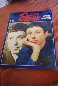 журнал Советский экран 3 1990 Окуджава Михалков