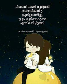 Malayalam Sad Quotes 5