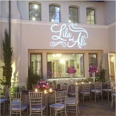 Outdoor Gobo Monogram    FREE shipping nationwide with Rent My Wedding.  Easy DIY setup for all rentals.