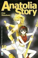 Sora, Shoujo, Ronald Mcdonald, Anime, Fictional Characters, Cartoon Movies, Anime Music, Fantasy Characters, Animation