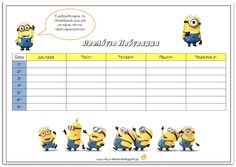Classroom Organization, Minions, Map, Education, School, Kids, Arch, Decoration, Toddlers