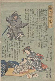 Hashika yōjōben : Advice on caring for measles patients. By Utagawa, Yoshitora, fl. 1850-1870, this woodblock print 1862. UC San Francisco, Special Collections.
