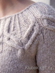Ravelry: Forster pullover pattern by Norah Gaughan - what great cables! Handgestrickte Pullover, Knit Or Crochet, Pulls, Knitting Projects, Cable Knit, Ravelry, Knitwear, Knitting Patterns, Sewing