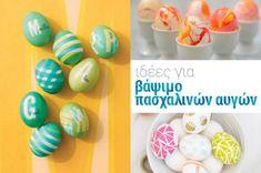 Φόδρα σε πλεκτή τσάντα - ftiaxto.gr Easter Eggs, Patterns, Food, Block Prints, Essen, Meals, Yemek, Pattern, Eten