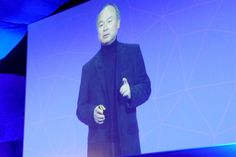 Superintelligent AI explains Softbanks push to raise a $100BN Vision Fund