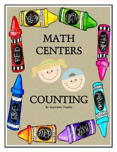 Math Centers Counting - CCSS {$3.00 Introductory Price}