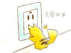 Pikachu you're so adorable