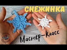Crochet Stars, Snowflakes, Crochet Earrings, Christmas Tree, Youtube, Amor, Stars, Teal Christmas Tree, Snow Flakes