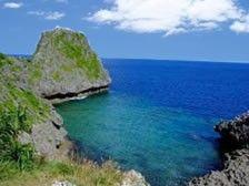 Maeda Point, Okinawa: beautiful snorkeling/scuba spot.