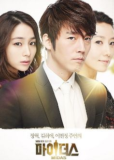 Midas (Kdrama Video Link) - I watched this mainly for jang hyuk and I was not disappointed. A different kind of story than the usual rom-com. Totally gripping story , keeps you guessing what happens next. 91514