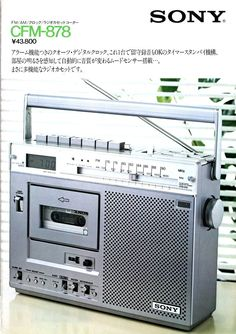 Retro Advertising, Vintage Advertisements, Vintage Ads, Radios, Audio Vintage, Sony Design, Good Old Times, Tape Recorder, Hifi Audio