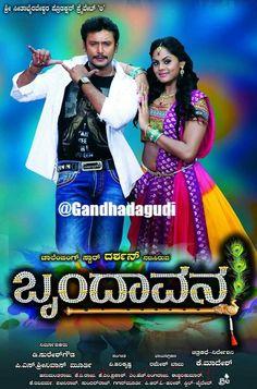 Brundavana  kannada movie poster #chitragudi