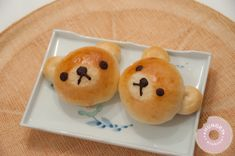 Rilakkuma Custard Buns Recipe (Hungary At Midnight), Tangzhong method Cute Desserts, No Bake Desserts, Custard Buns, Bun Recipe, Bread Bun, Cute Food, Funny Food, English Food, Rilakkuma