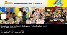 Hong Kong International Printing and Packaging Fair 2013 홍콩 인쇄/포장 박람회