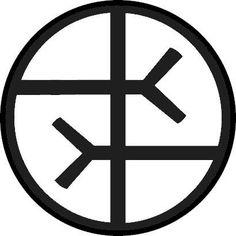 Empathy Symbol - my newest tattoo idea! Symbol Tattoos, Simbolos Tattoo, Wiccan Tattoos, Inca Tattoo, Future Tattoos, New Tattoos, Tattoos For Guys, Cool Tattoos, Tatoos