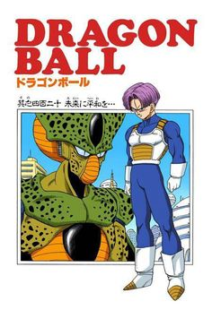 Trunks and Imperfect Cell