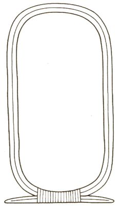 Image result for Cartouche Template Printable | Kids Crafts ...
